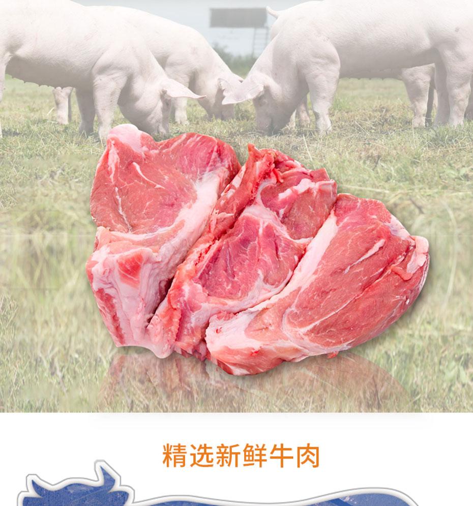 卤味增香膏详情_05