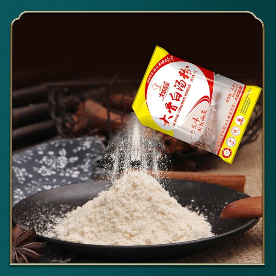 大骨白汤粉