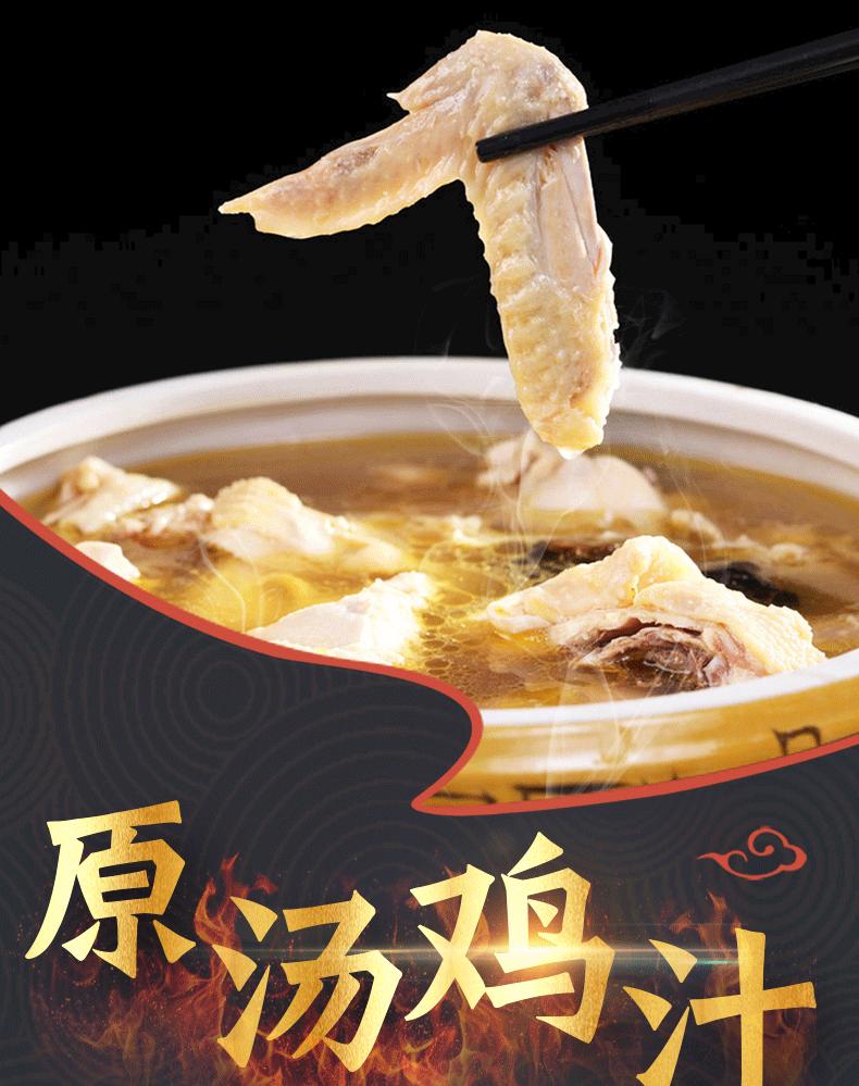 原汤鸡汁1kg_01