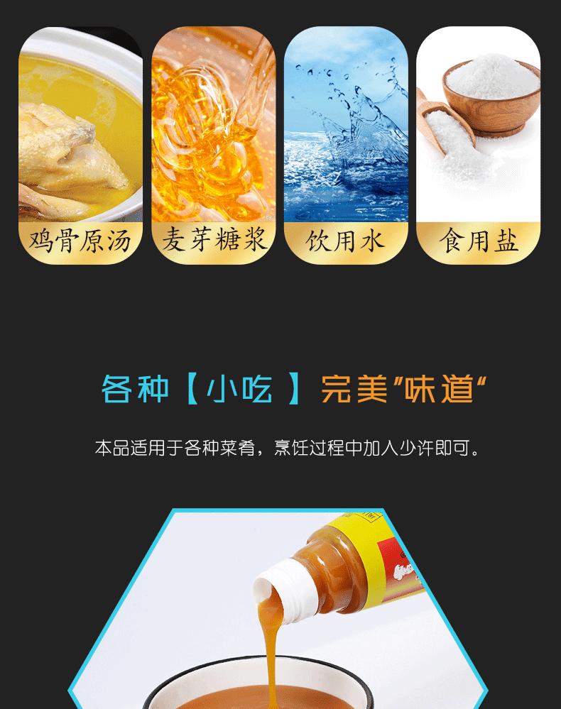 原汤鸡汁1kg_04