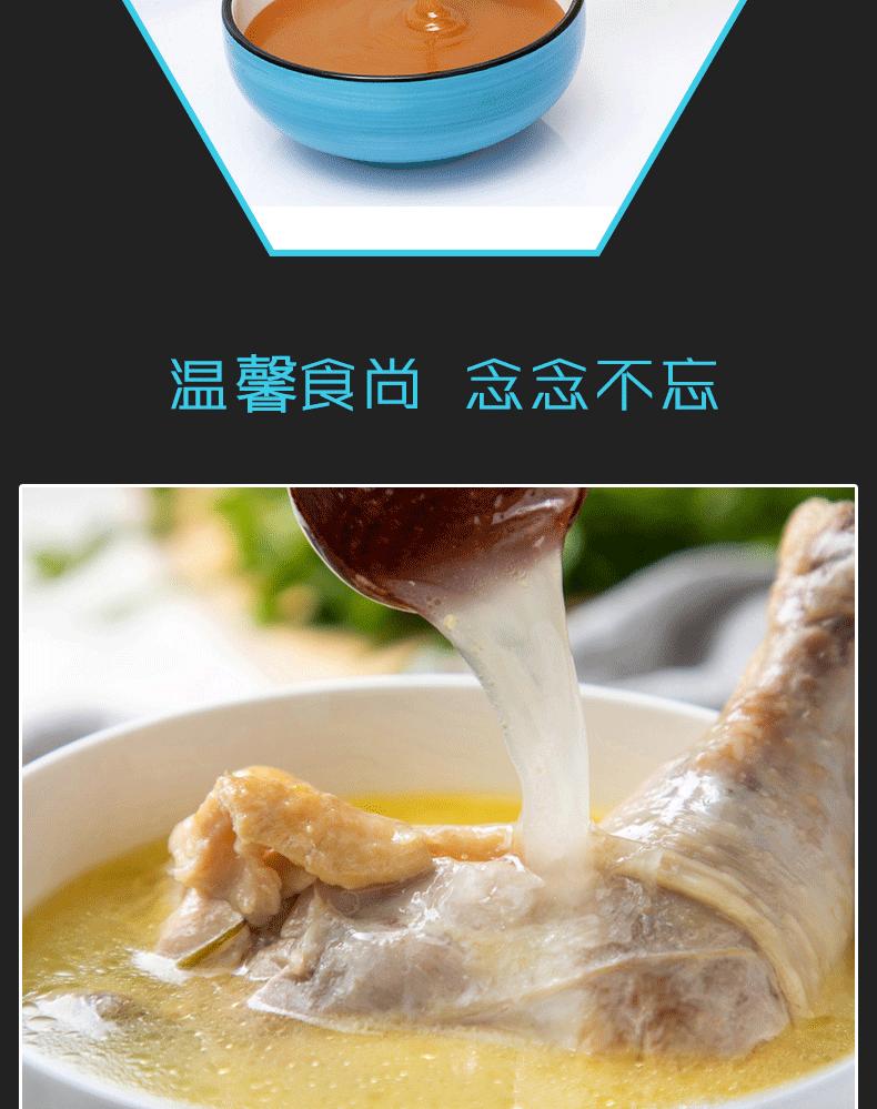 原汤鸡汁1kg_05