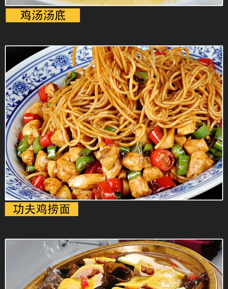 原汤鸡汁1kg_06