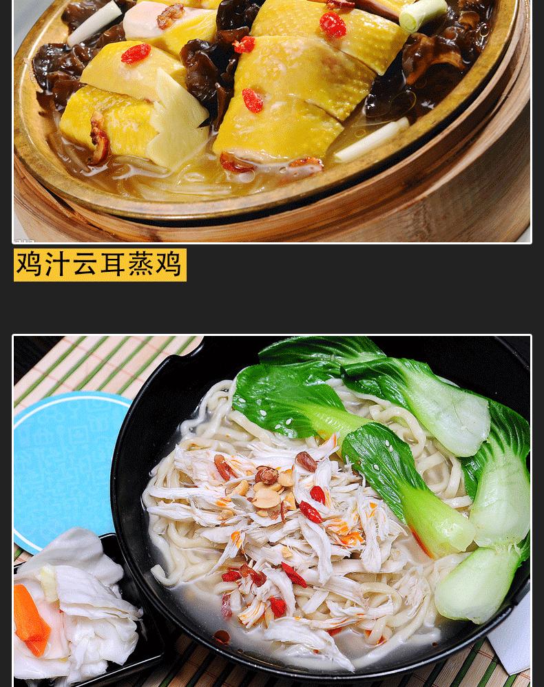 原汤鸡汁1kg_07