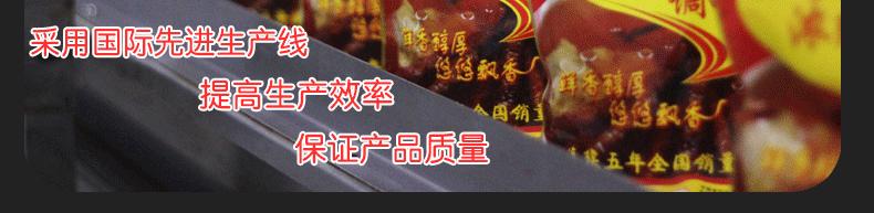 原汤鸡汁1kg_09