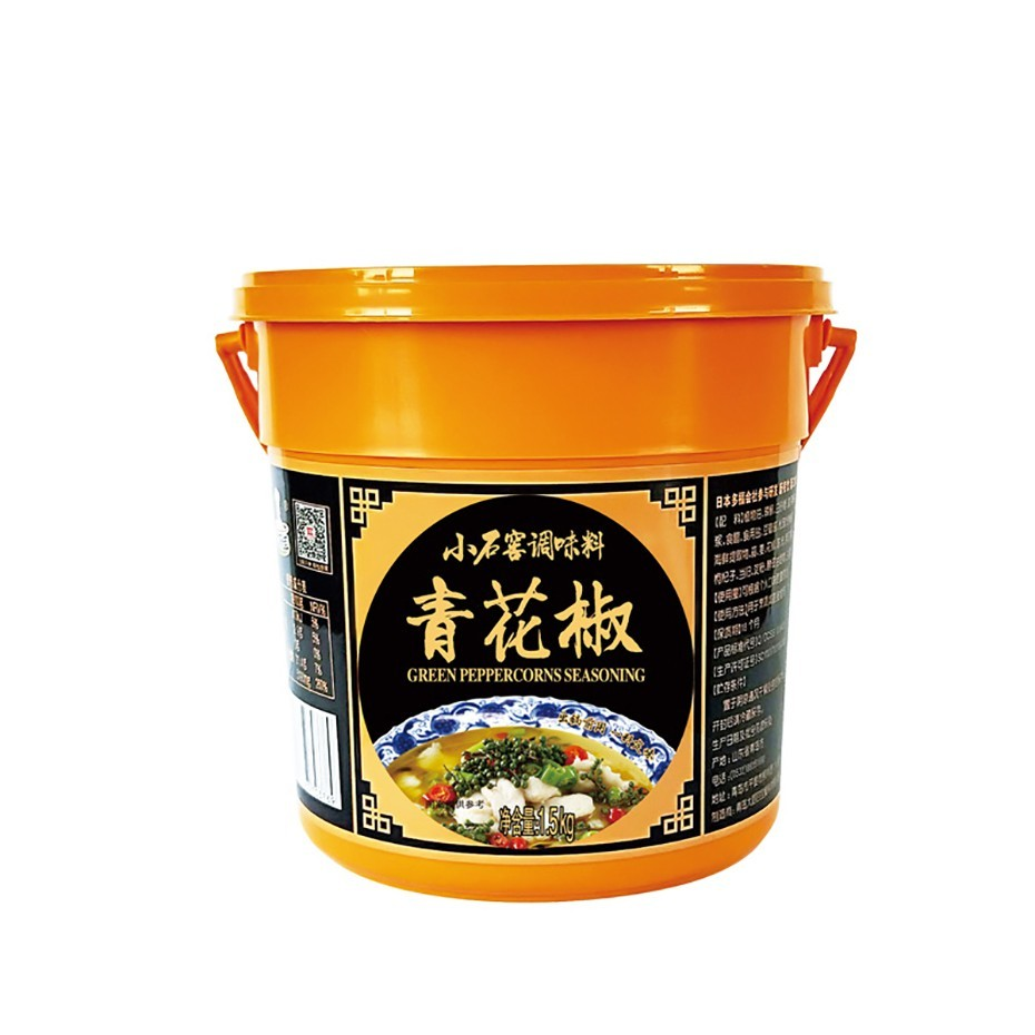 小石窖青花椒-大厨四宝