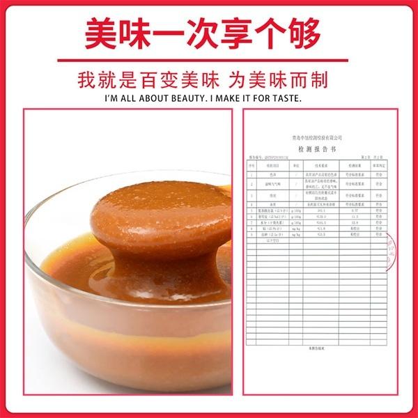 肉香王精品装-大厨四宝
