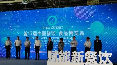 大厨四宝参加第17届中国餐饮·食品博览会