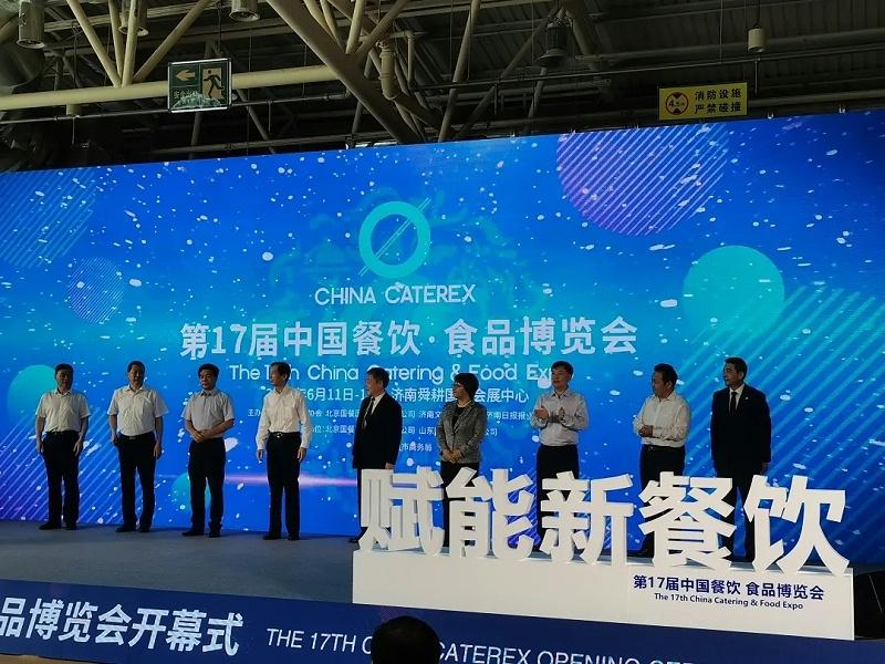 第17届中国餐博会.webp