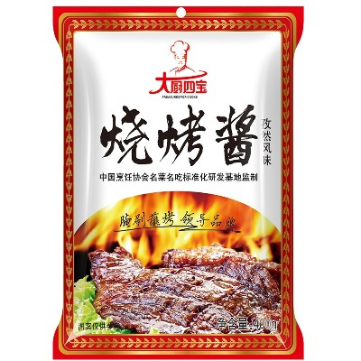 烧烤酱(孜然风味)