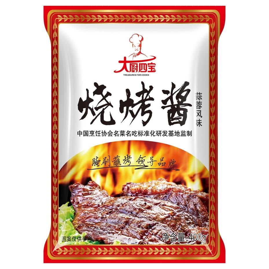 烧烤酱(蒜蓉风味)