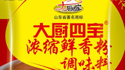 大厨四宝浓缩鲜香粉调味料是一款什么样的产品?