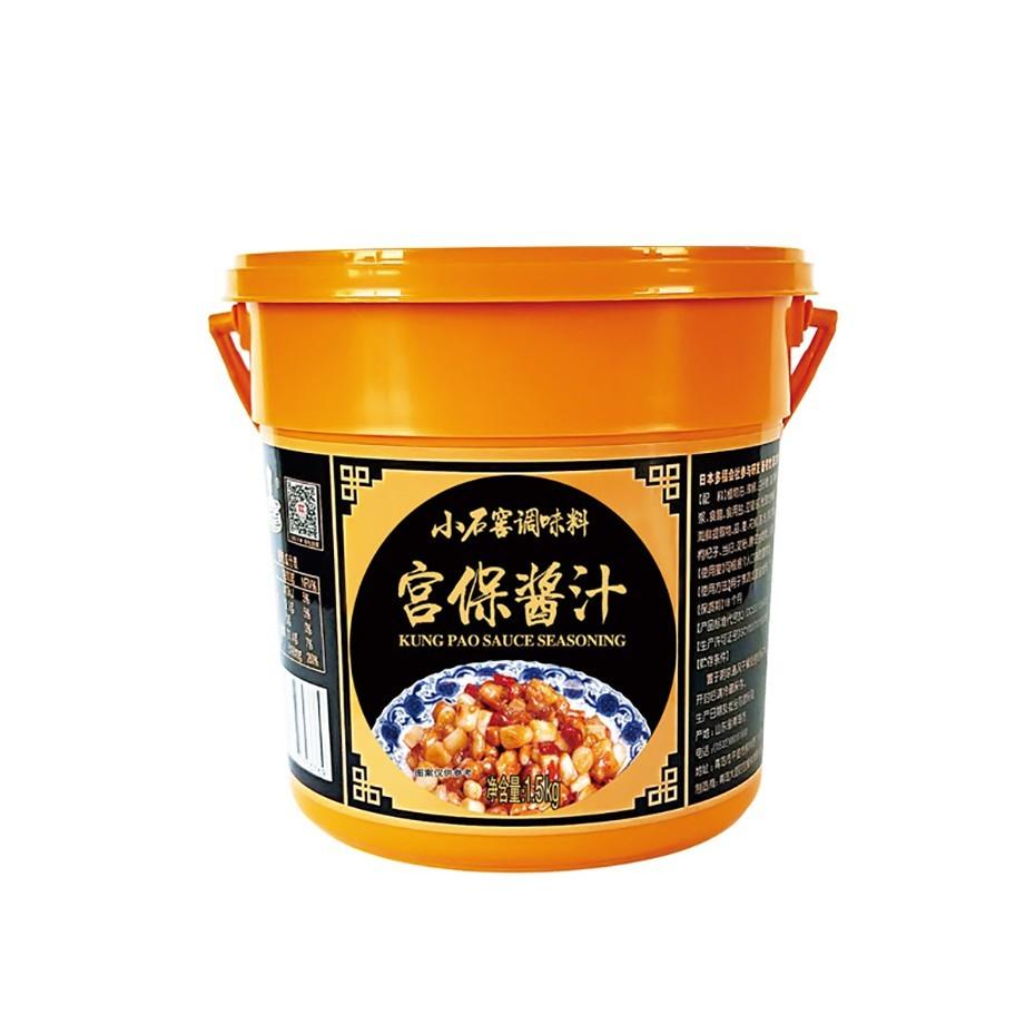 大厨四宝-小石窖宫爆酱汁