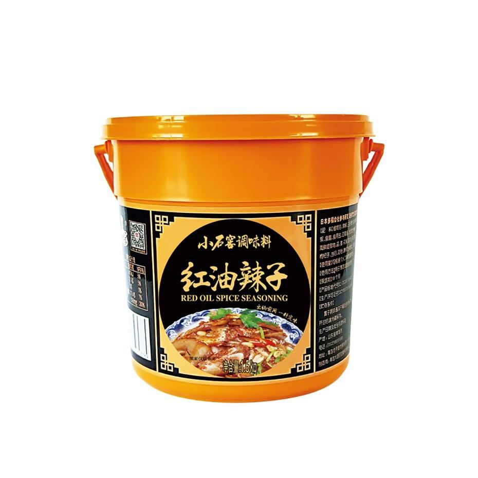 小石窖红油辣子-大厨四宝