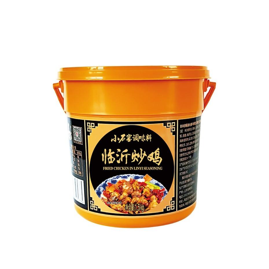小石窖临沂炒鸡-大厨四宝