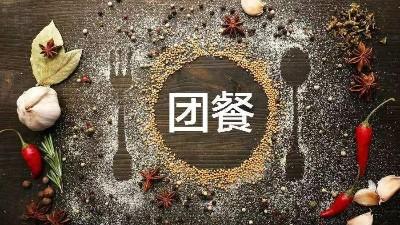 中央厨房必备复合调味料,山东中央厨房解决难题尽在青岛大厨四宝