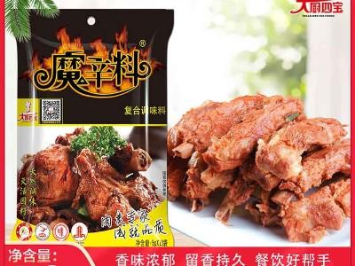 卤水加工必备五款香辛料,尽在青岛大厨四宝。