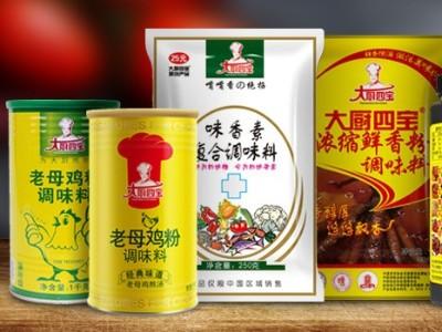 复合调味料产品尽在青岛大厨四宝