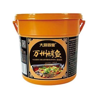万州烤鱼-大厨四宝