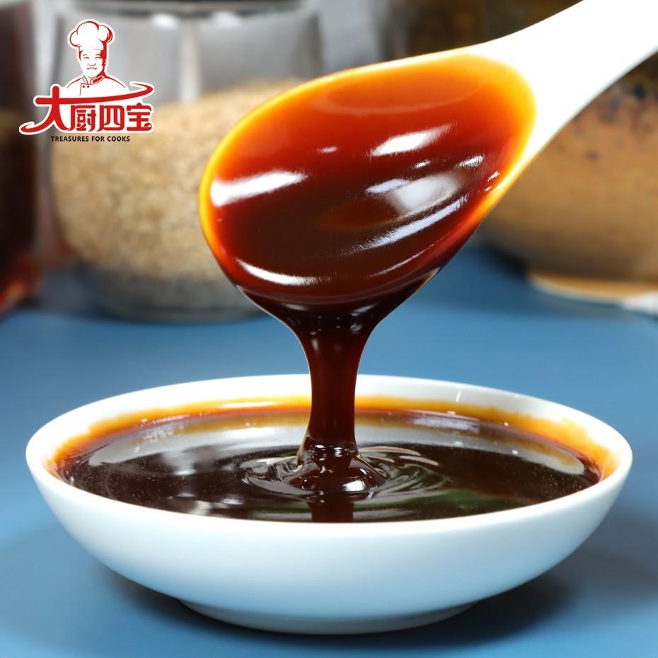 葱油拌面调味料