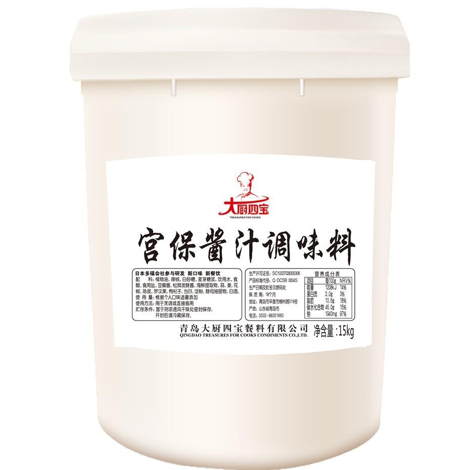 宫保酱汁调味料