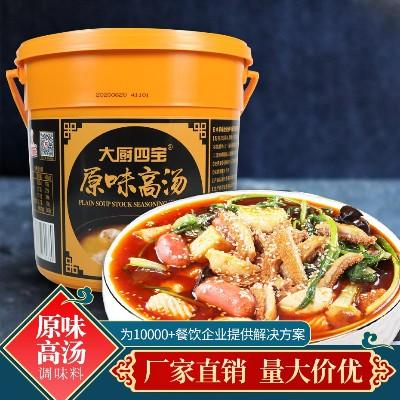 原味高汤调味料