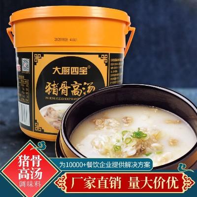 猪骨高汤调味料
