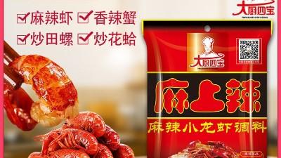 麻辣小龙虾丰富口味,尽在青岛大厨四宝餐料。