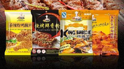 烧烤前期腌制复合调味料,尽在青岛大厨四宝餐料有限公司