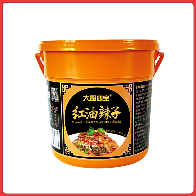 红油辣子1