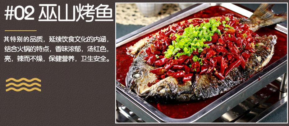 烤鱼调味料