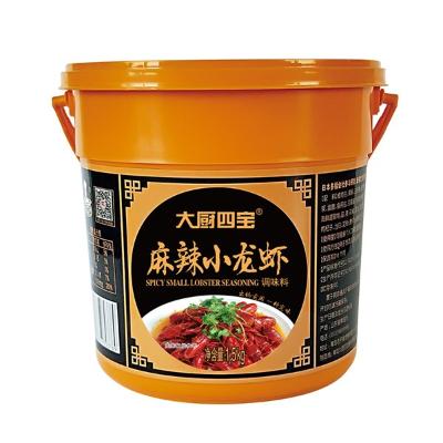 麻辣小龙虾-大厨四宝