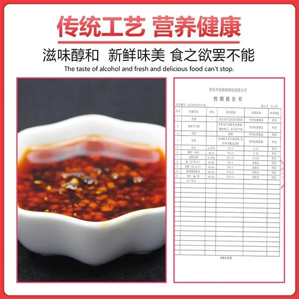 红油辣子1.5-大厨四宝