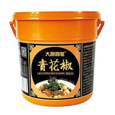 青花椒-大厨四宝