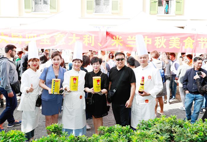 中秋美食文化节