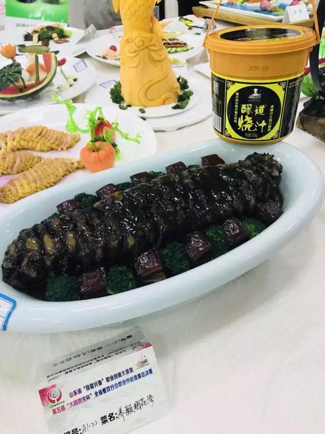 养颜梅花参