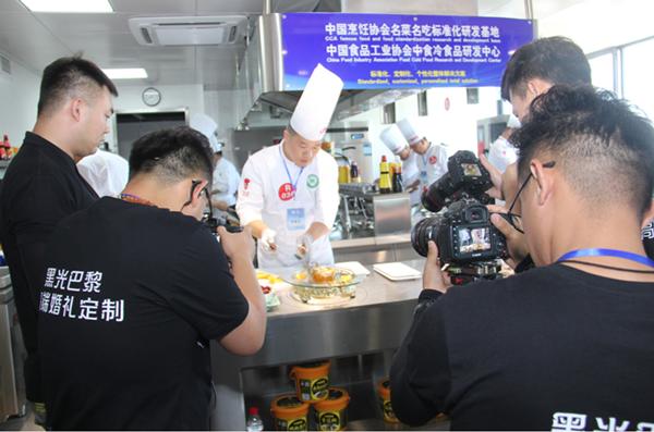 2019年全国一厨一菜大师赛