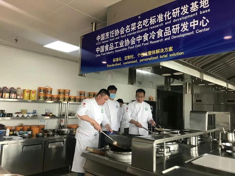 中烹基地与青岛食佳食美餐饮管理有限公司达成战略合作5