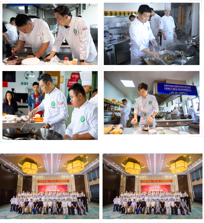 济南源动力餐饮管理有限公司中烹基地大厨四宝工厂考察洽谈合作5