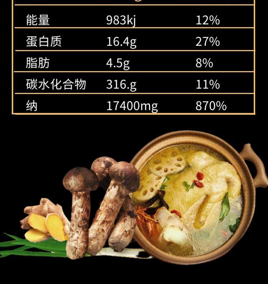 鸡精调味料6