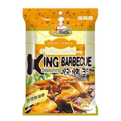 烧烤王200-大厨四宝