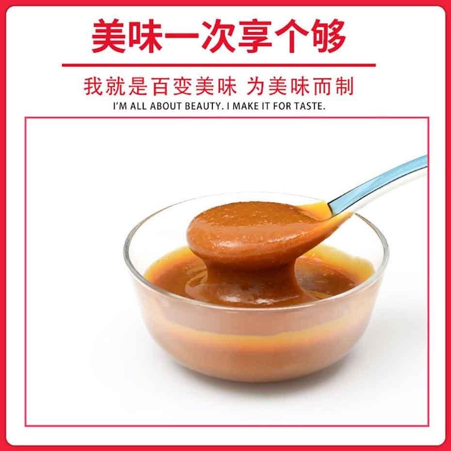 肉香王15kg-大厨四宝