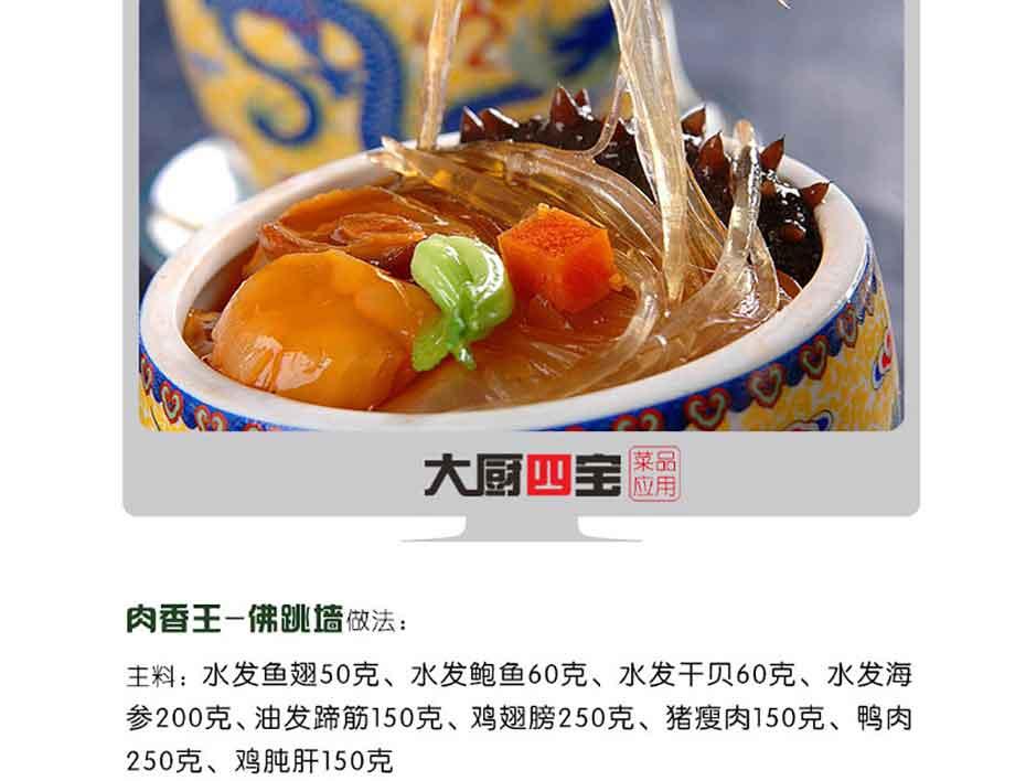 肉香王经济装15kg