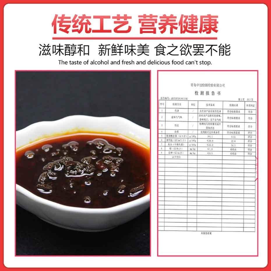 麻辣香锅1.5KG-大厨四宝