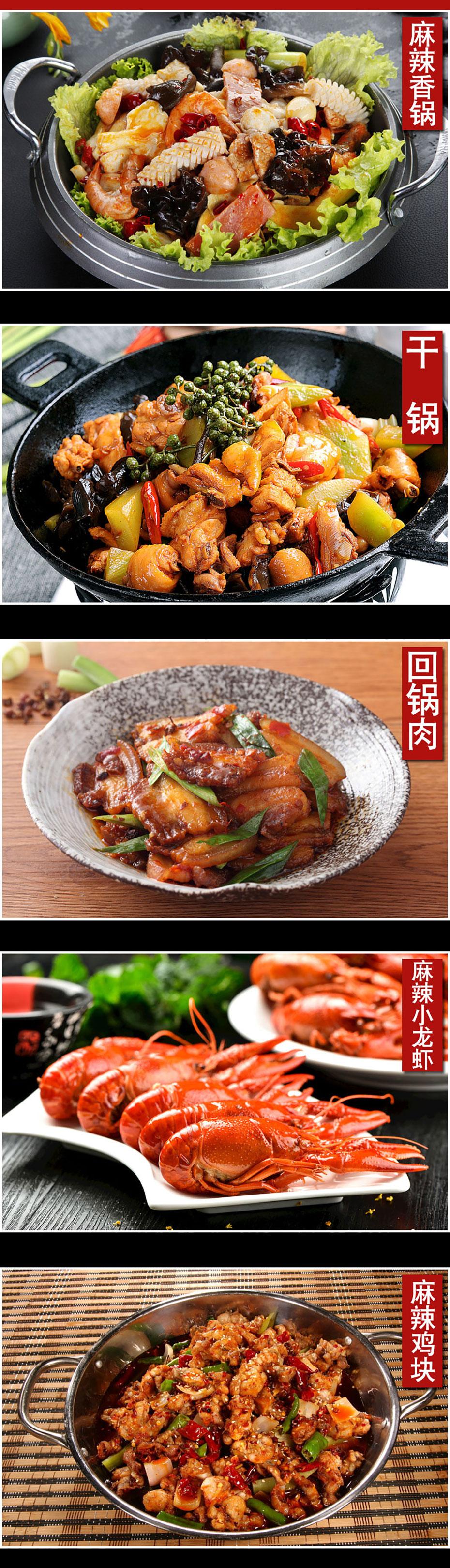 麻辣香锅1.5KG3