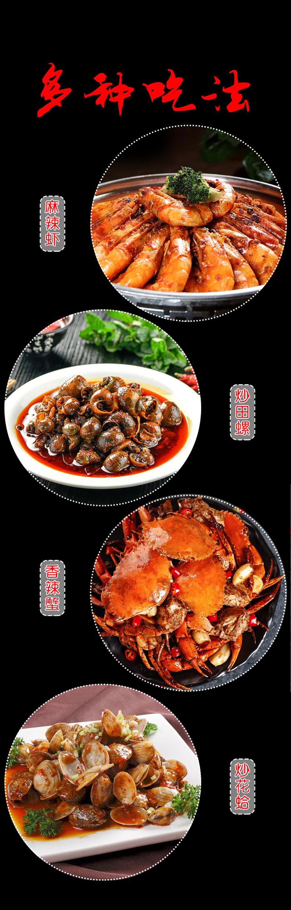 麻上辣麻辣小龙虾3