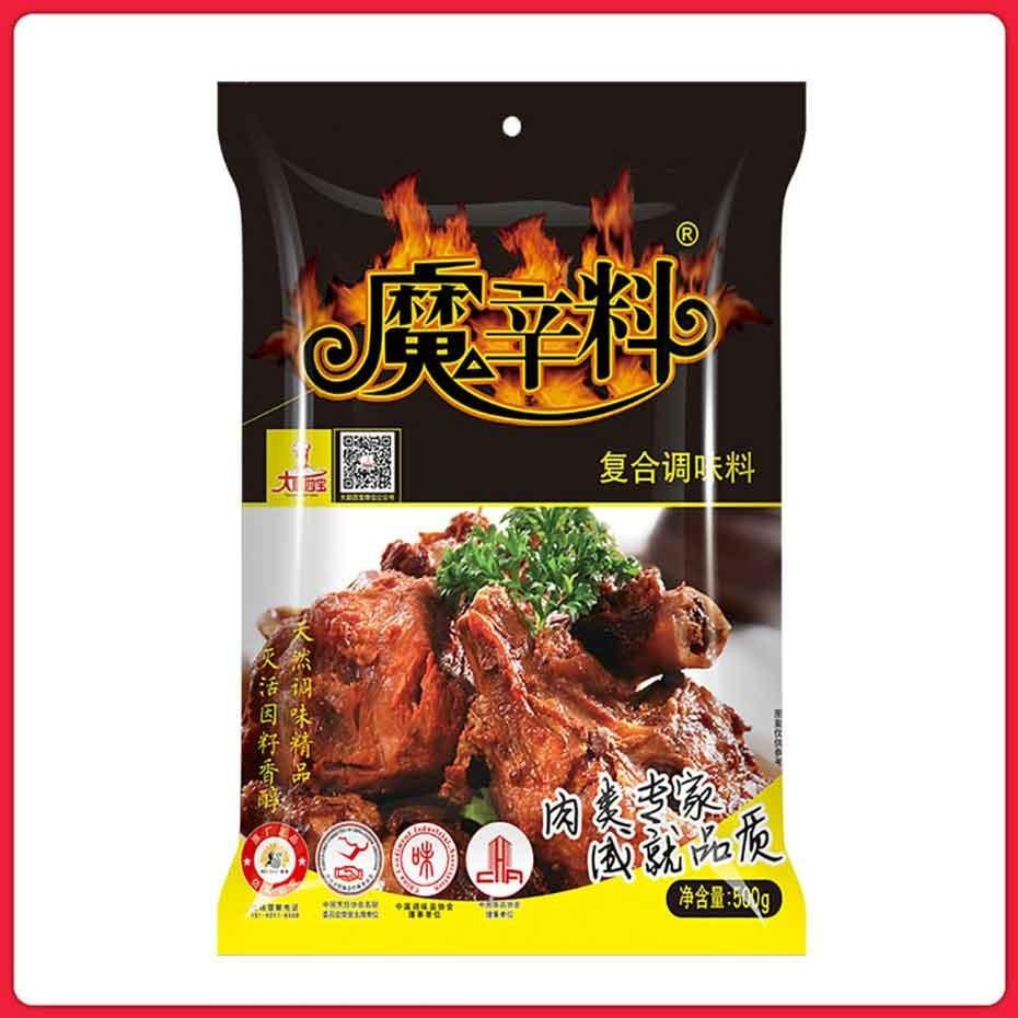 魔辛料500g麻辣香锅-大厨四宝