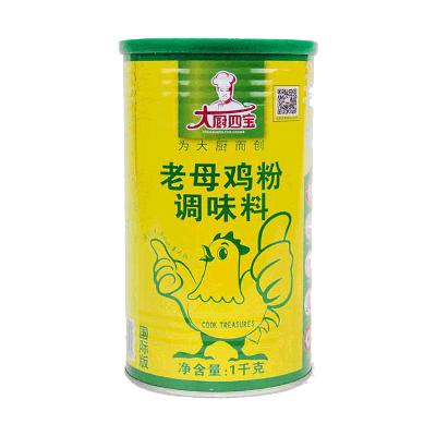 老母鸡粉国际版-大厨四宝